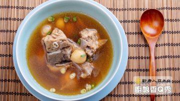 廚娘香Q秀:南洋飄香肉骨茶-海鮮酥餅