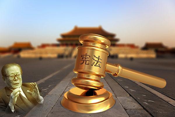 陸文:炮製偽證、羅織罪名 中共破壞法律實施