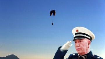 江澤民閱兵 劉華清一身戎裝現身 江氣得臉色煞白