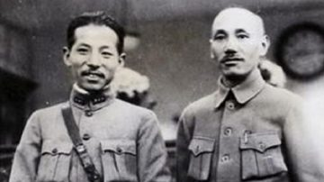 9•18事变87周年 揭蒋介石替张学良背黑锅内幕
