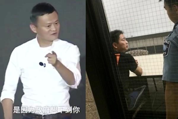 马云嘲讽刘强东 投资大会公开提明尼苏达事件