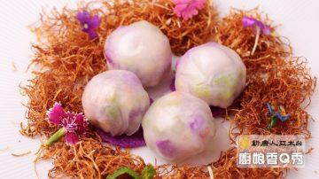 廚娘香Q秀:麻辣脆菇腐皮燒賣-繽紛田園水晶餃