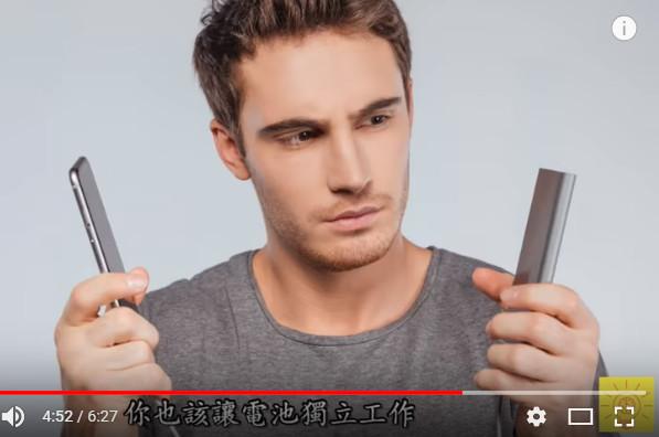 10个不该存放手机的地方 你还敢放枕头下吗(视频)