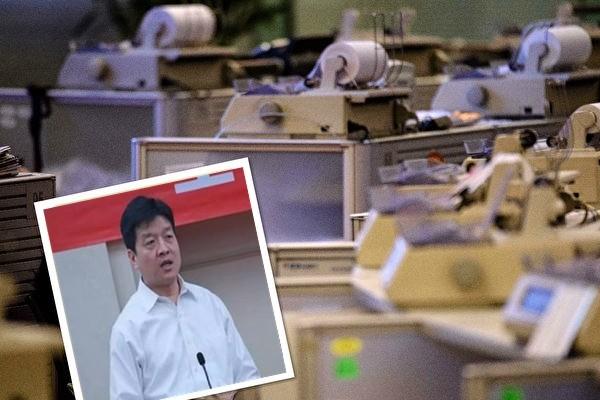 """重庆又出了个""""孙政才"""" 犯案细节曝光"""