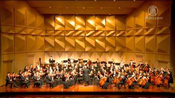 跨城市連聽兩場 神韻交響樂感動彰化名流