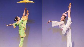 高手雲集 第八屆全世界中國古典舞大賽紐約週三開鑼