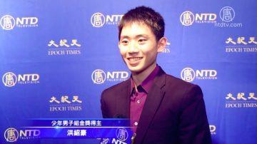 第八屆中國舞大賽男子金獎選手獲獎感言