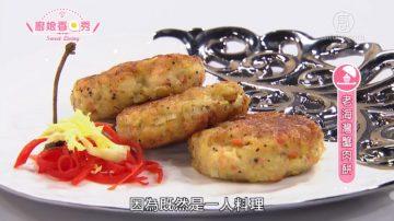 廚娘香Q秀:紅黎麥山藥濃湯-美式老海灣蟹肉餅