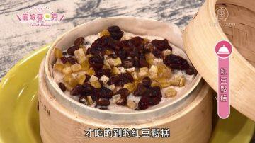 廚娘香Q秀:草莓大福/紅豆鬆糕