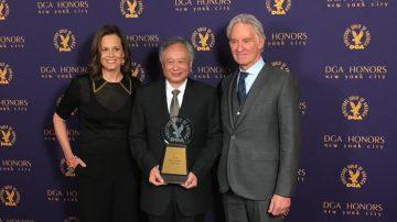 卓越生涯獲肯定 李安獲頒美國導演工會榮譽獎