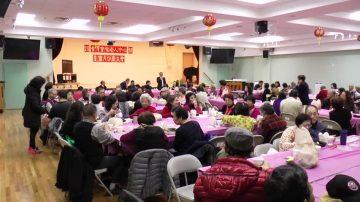 紐約台灣會館耆老慶生會  法拉盛秋遊日改期