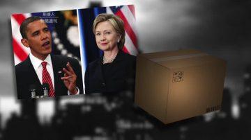 美國驚現大量可疑包裹 目的何在?