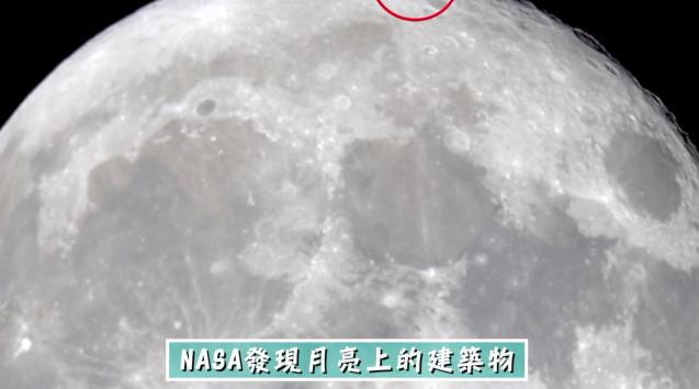 NASA拍到月球北极  发现疑似外星古文明建筑(视频)