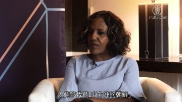 ChinaUncensored(中国解密):非洲的朝鲜