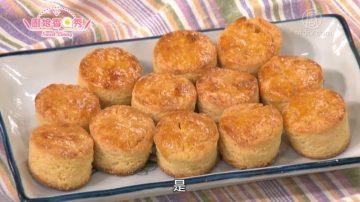 廚娘香Q秀:南瓜花果核桃麵包-葡萄蔓越莓肉桂捲
