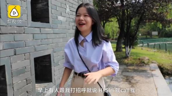 杭州女大生模仿Siri爆紅  網友笑翻了!(視頻)