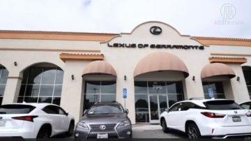 【生活嚮導】(舊金山版)Lexus of Serramonte
