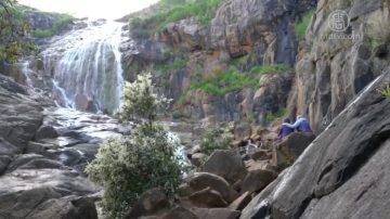 澳洲怡人景色  春季到西澳看瀑布