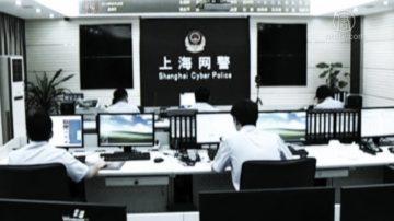 中共网安新规 挑战美国贸易诉求 白宫怒批