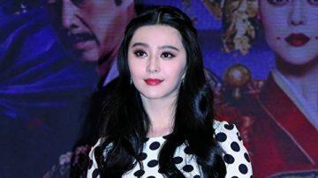 ChinaUncensored(中國解密):一位中國女星自由了