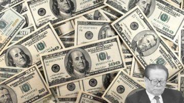 瑞士銀行不再保密 江澤民巨額「私房錢」或曝光