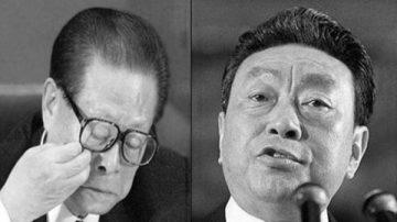 揭秘:「六四元兇」聯名舉報江澤民 江嚇得一身冷汗