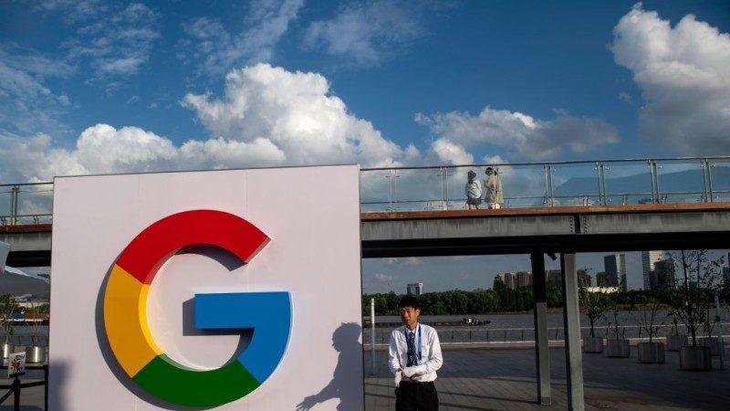 谷歌报告泄密 承认弃言论自由审查网络