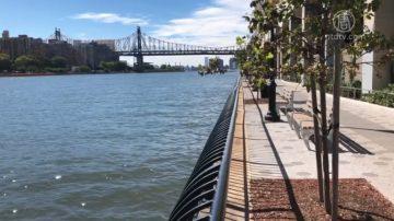 紐約再投$2.5億 繼續曼哈頓水濱綠道項目