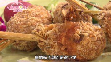 廚娘香Q秀:香茅肉丸串