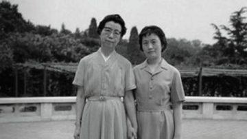 李志绥:毛泽东一死,他的两个女人就笑了
