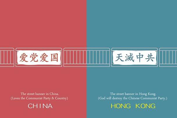 20張超強烈對比圖讓整個世界發現:香港真的不是中國(視頻)