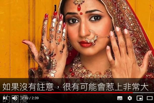 去印度游玩 看到鼻子上带有环的女人 千万不要靠近(视频)