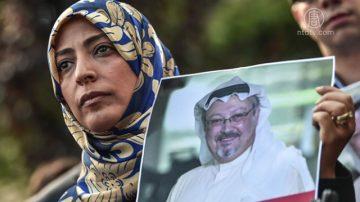 【严真点评】沙特公知记者被杀/中国经济增速下滑