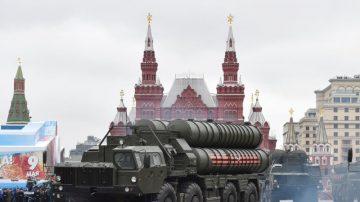 美國退出《中程核飛彈條約》原因和可能後果