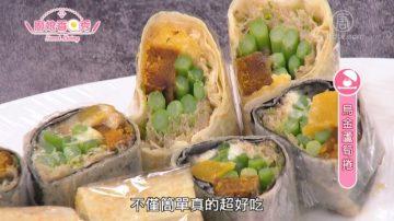廚娘香Q秀:烏金蘆筍捲-廣式松阪豬-月亮蝦餅