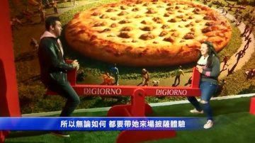 紐約臨時披薩博物館 打卡拍照嚐披薩