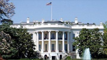 白宫报告:社会主义在美国卷土重来