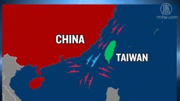 ChinaUncensored(中国解密):美国军舰经过台湾海峡 中共舰艇尾随