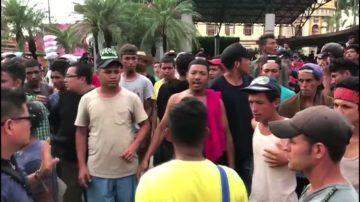 大篷車難民 墨西哥部長:人道主義危機