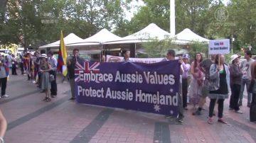 中共文化滲透引關注 《洪湖赤衛隊》在澳遭抵制