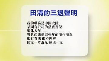 11月6日退党精选