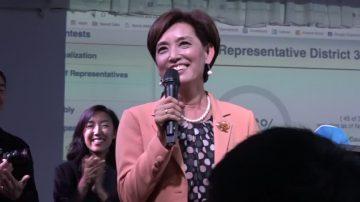 首位韩裔众议员呼声高 华人团体挺金映玉