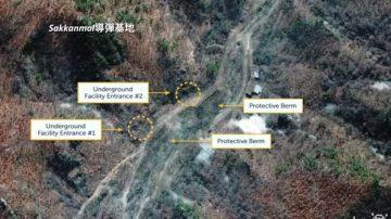 朝鮮祕密導彈基地曝光 大多深藏山谷
