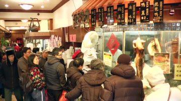 美国华人喜迎感恩节 忙订火鸡聚餐