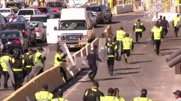 大篷車邊境抗議欲闖關 執法人員使用催淚彈