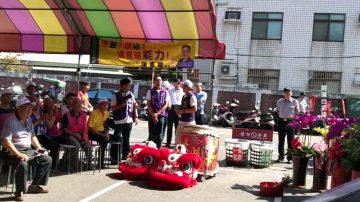 臺灣地方選舉火熱 大陸人親身體驗民主選舉