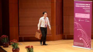 賀建奎港大演講 大陸專家批評動機不純