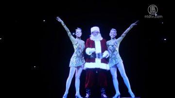 紐約聖誕奇觀秀 電子科技首秀先睹為快