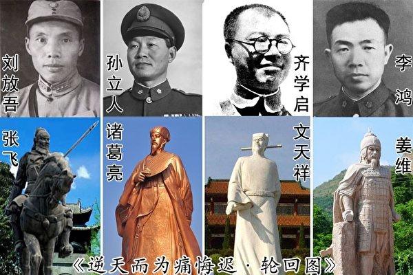 逆天而为痛悔迟52:1942——神迹频见仁安羌,长阪雄风再辉煌(上)