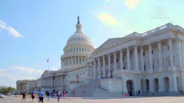 【今日点击】民主党控制的众议院能否改变外交政策?